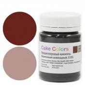 Краситель водорастворимый Cake Colors Коричневый шоколадный, 10г