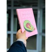 """Ежедневник для записи рецептов """"Люблю покушать"""" А5, 80 листов"""