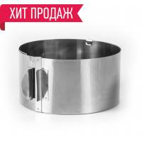 Кольцо для выпечки 16-30 см высота 8 см