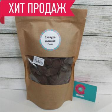 глазурь шоколадная, Россия 500 гр