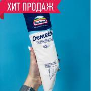 Сыр творожный Cremette 800 г