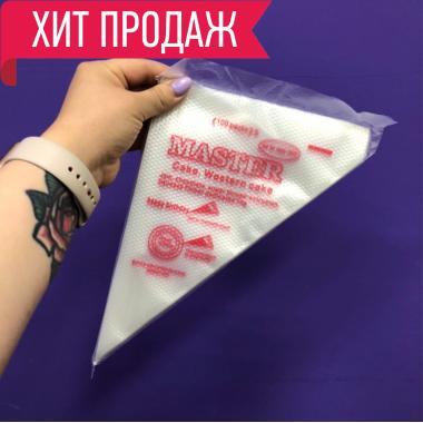 Кондитерские одноразовые мешки, 100 шт 36 см