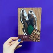 "Открытка ""Мужские ботинки"" 12*18"