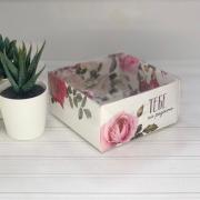 Коробка для кондитерских изделий с PVC крышкой «Тебе на радость», 12 х 6 х 11,5 см