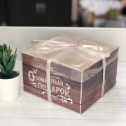 Коробка для капкейка «Для тебя особенный подарок», 16 × 16 × 10 см