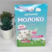 Молоко сухое цельное ГОСТ26% 200гр.Relish